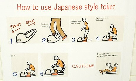 Weird things in Japan: Squat Japanese toilets instructions