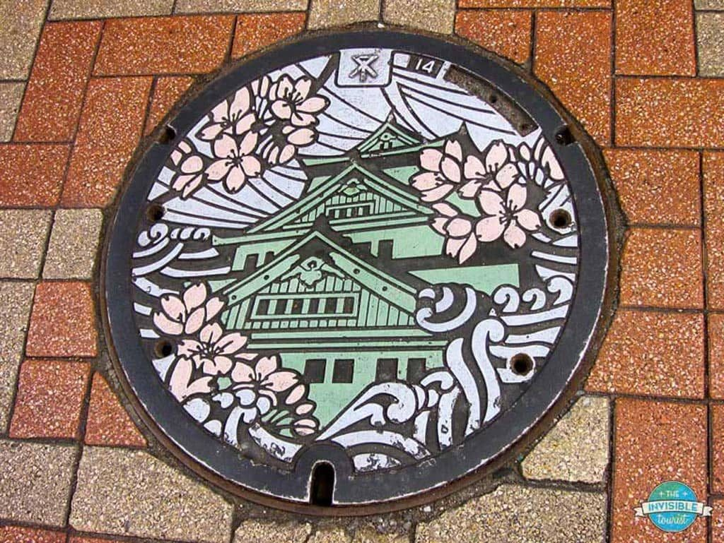Cool Things About Japan - Decorated Manhole Covers