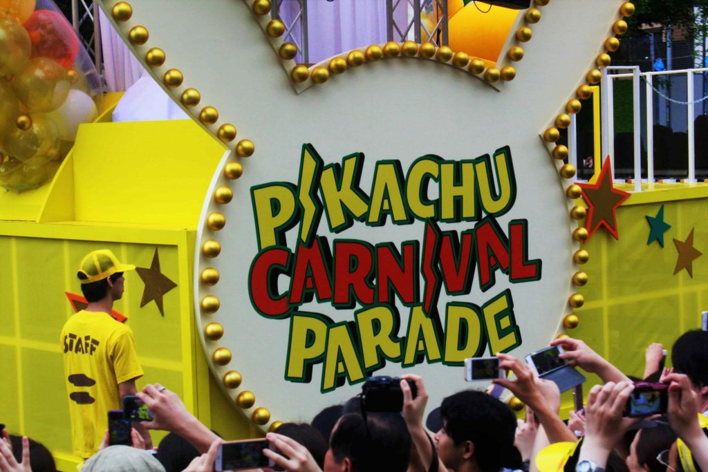 Things Japan Is Famous For - Pikachu