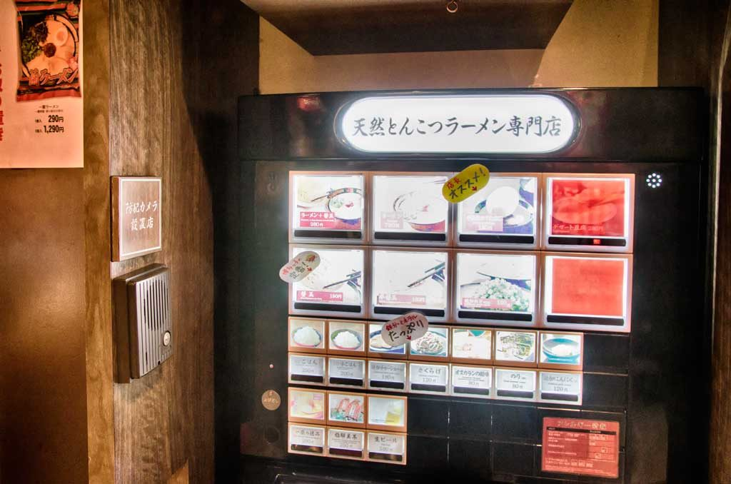 Unique Things to Do in Japan - Ramen Vending Machines