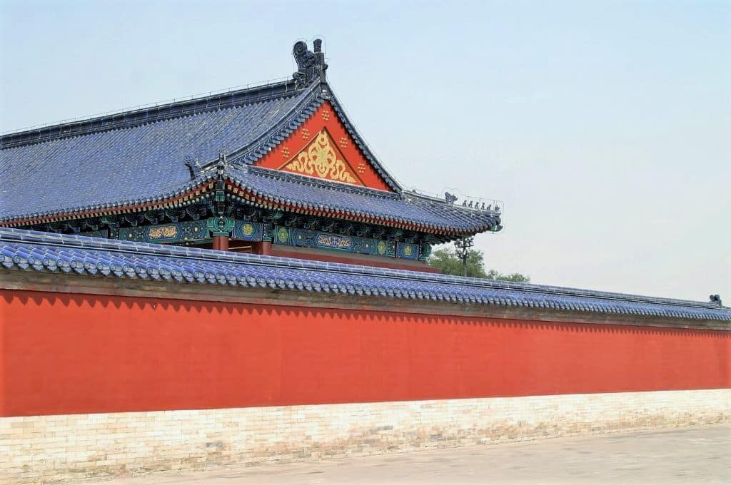 Beijing Points of Interest: Things To Do In Beijing Forbidden City Palace