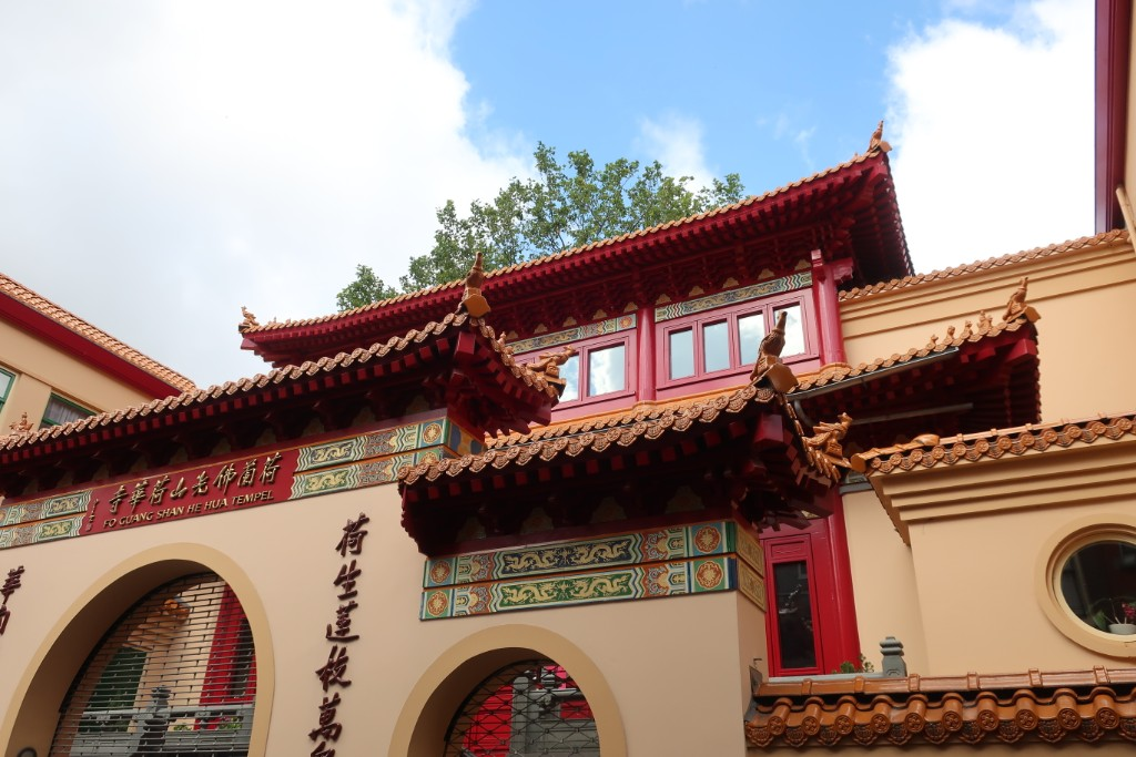 Fo Guang Shan He Hua Temple Exterior - One of the Hidden Gems in Amsterdam